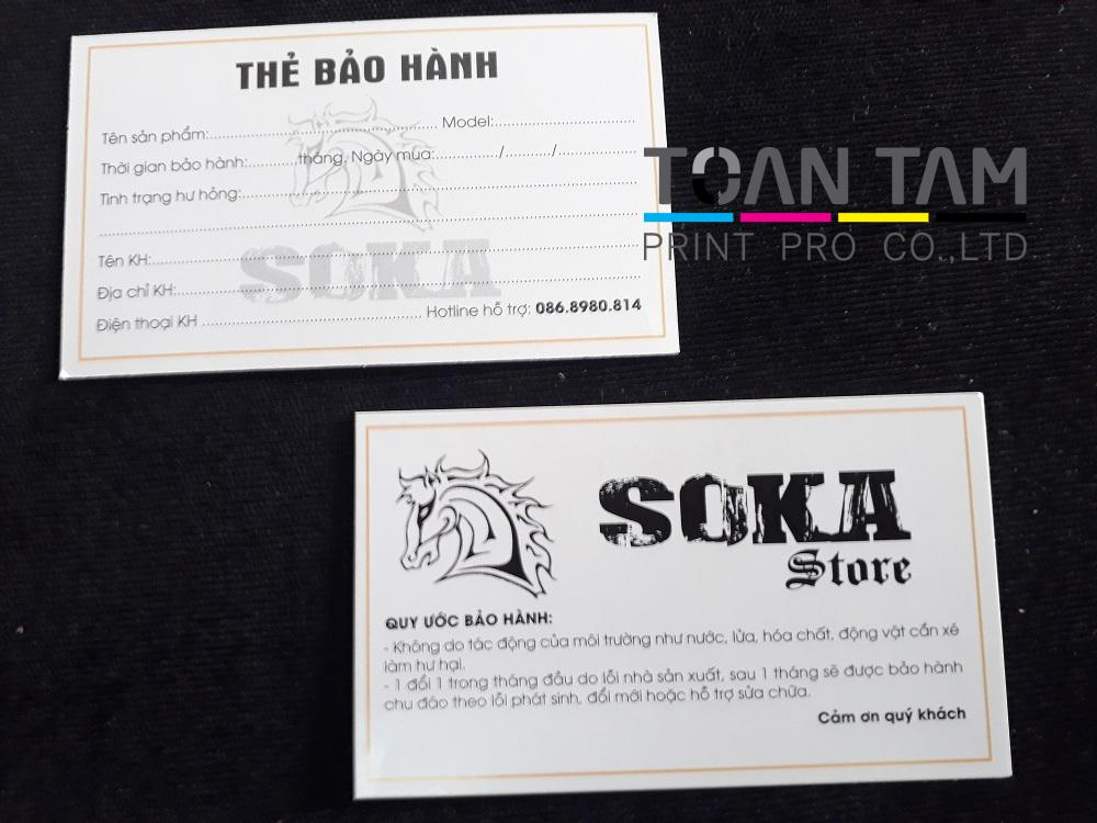 mau thiet ke the bao hanh soka store